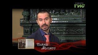 """""""Читаем Толстого"""" от 23.06.2017 (Большой выпуск)"""