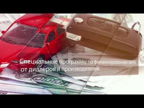 Лизинг автомобиля для юридических лиц в Москве без первоначального взноса