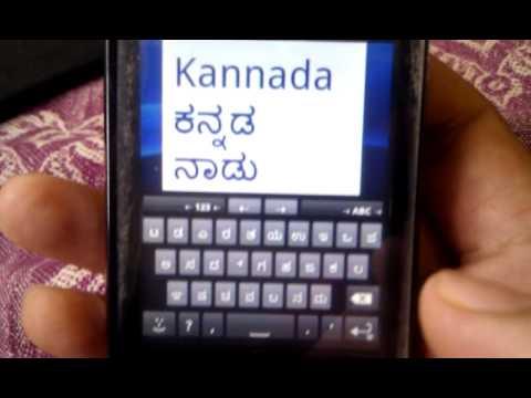Latest Kannada Nudi Software free download