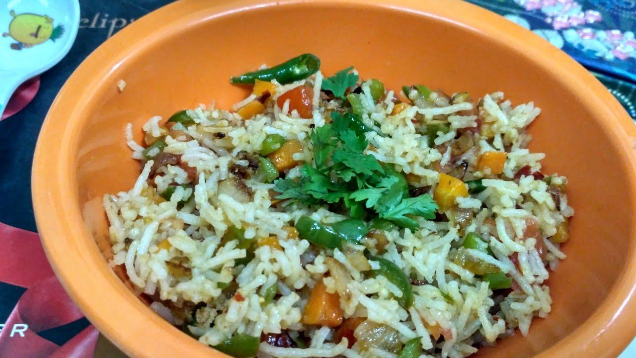 Yummy veg fried rice quick vegetable fried rice how to make yummy veg fried rice quick vegetable fried rice how to make fried rice ccuart Choice Image