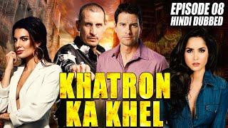 Khatron Ka Khel (2021) | Episodio 8 | Nuova serie web soprannominata in hindi