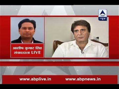 Raj Babbar appointed UP Congress President