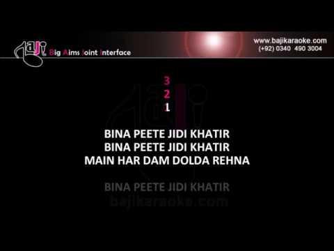 Bina peete jidi khatir - With Guide - Video karaoke - Shahid Ali Nusrat- by Baji Karaoke