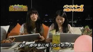 あの国民的人気の双子女優、三倉茉奈さん、三倉佳奈さんの冠特番です。 ...