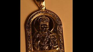 Изготовление иконки-серебро 925 пробаManufacturing icons-silver 925 sample(Изготовление серебряной нательной иконки Николай Чудотворец ------------------------------------------------------------------------------..., 2015-09-07T18:56:39.000Z)