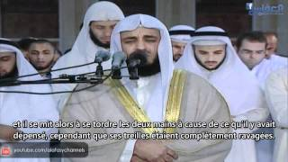 Repeat youtube video Meshary Al-'Afasy (مشاري العفاسي) : Sourate Al-Kahf (18)