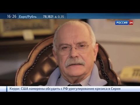 Михалков: удивлен реакцией на мою оценку Горбачева и Ельцина