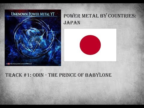 Power Metal by Countries Compilation: Japan