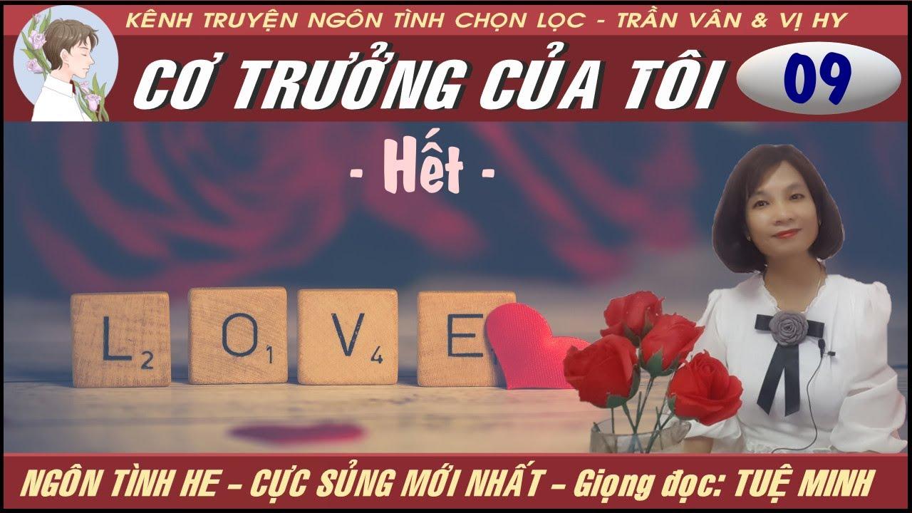 [Mới] CƠ TRƯỞNG CỦA TÔI - Tập 9 (Hết) | MC TUỆ MINH | Kênh ngôn tình mới nhất của Trần Vân & Vị Hy