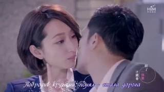 Yoga Lin - 'Linger On' [rus sub karaoke]