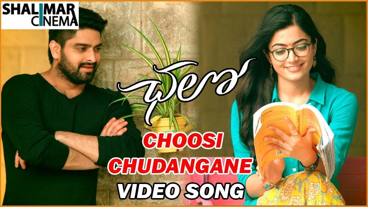 Choosi Choodagane Video Song|| Chalo Telugu Movie Songs || Naga Shourya,  Rashmika