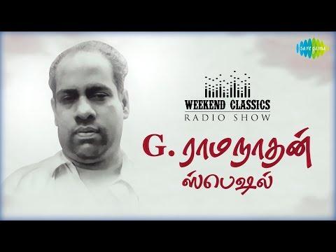 G. RAMANATHAN -Weekend Classic Radio Show | RJ Haasini | G.ராமநாதன் ஸ்பெஷல் | Tamil | Original HD