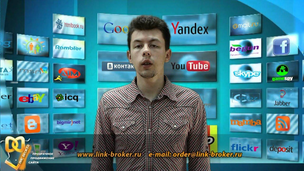 SEO: Управление параметрами в google webmaster tools