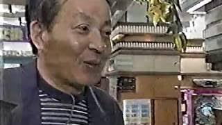今夜もドル箱!!−061 CRいなかっぺ大将A 斉木しげる、ブラザーTOM 動画た...