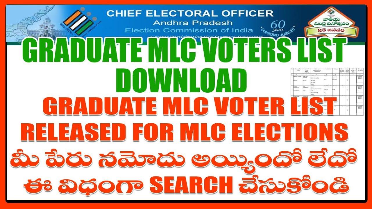 GRADUATE MLC VOTERS LIST DOWNLOAD