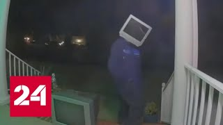Американцев терроризируют ходячие телевизоры - Россия 24