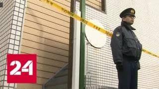 В Японии мужчина хранил дома контейнеры с человеческими останками - Россия 24