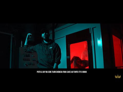 WITNESS - VALDERRAMA (Official Music Video ) Prod By Allan Beatz