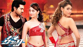 Dillaku Dillaku Full Video Song || Racha Movie || Ram Charan Teja, Tamannah