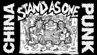 China Punk & Hardcore Compilation STAND AS ONE