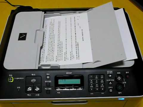 printer canon mx328 driver