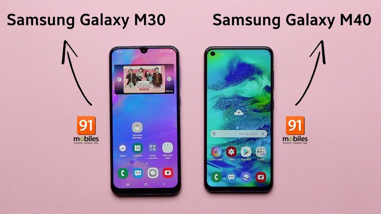 Samsung Galaxy M40 vs Samsung Galaxy M30: Comparison overview Hindi हिन्दी - YouTube