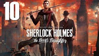 Шерлок Холмс - Дочь Дьявола [Цепная реакция. Часть 1]