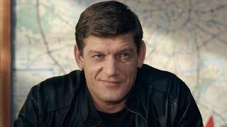 """Сериал """"Розыск 3"""" трейлер 2013"""