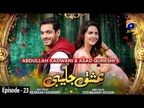 Download Ishq Jalebi - Episode 23 - 6th May 2021 - HAR PAL GEO