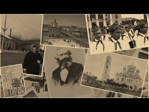 История улицы Карла Маркса г. Данков и ее особенности