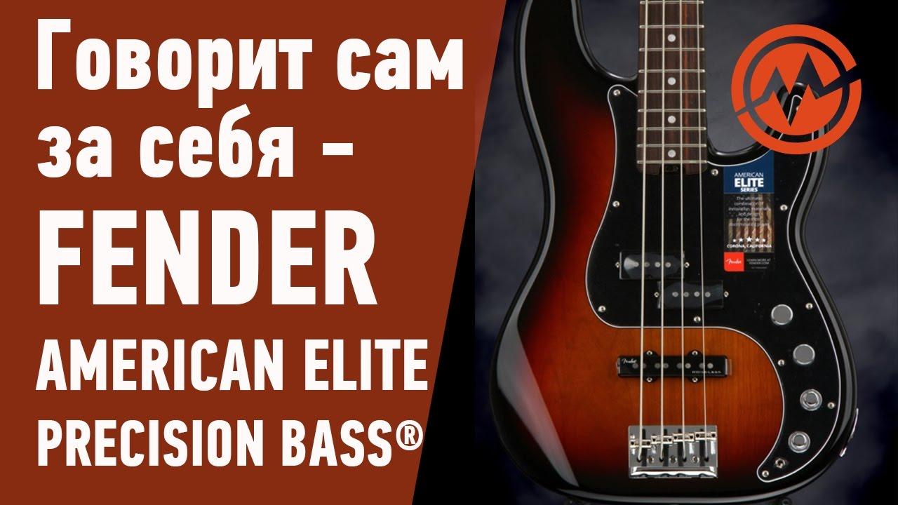 Обзор акустической гитары CRAFTER D-6/N - YouTube