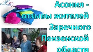 видео Апартаменты в Анапе - мечта или головная боль