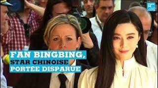 L'inquétante disparition de la star Fan Bingbing - CHINE
