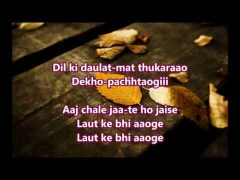 Choti si ye duniya - Rangoli - Full Karaoke Scrolling Lyrics