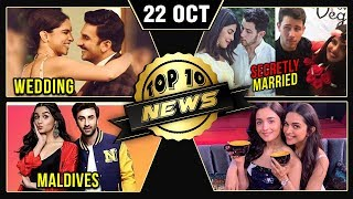 Priyanka Nick Secret Marriage, Deepika Ranveer Wedding, Ranbir Alia In Maldives & More | Top 10 News
