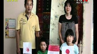 """Iklan Panggung Gembira 621 (2011) """"All Is Well"""" Ar-Raudlatul Hasanah-Medan.avi"""