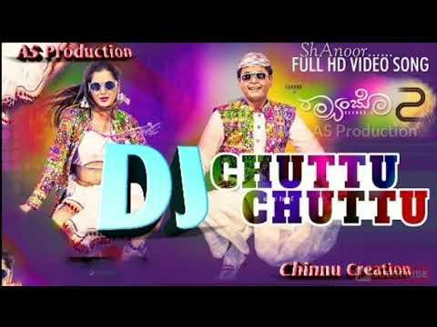 Rambo-2  Chuttu Chuttu Full DJ Song Rambo 2 Kannada Film 2018  AS Production ShAnoor 9916635503
