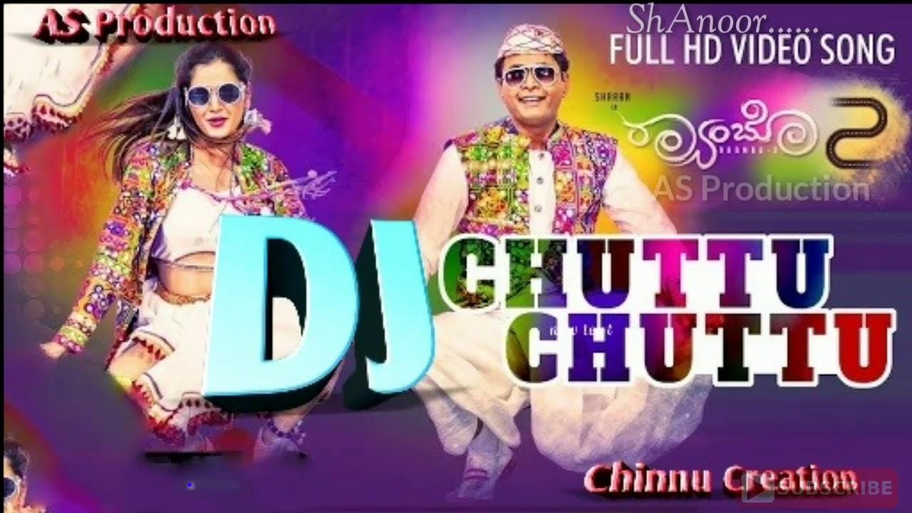 Rambo-2 |Chuttu Chuttu Full DJ Song Rambo 2 Kannada Film ...