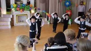 """Детский сад. Выпускной: """"Танец Джентельменов"""""""