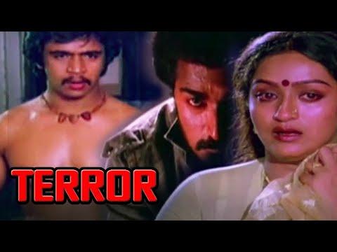 Terror Full Length Telugu Movie 1985 | Bhanuchander, Arjun | New Telugu Upload