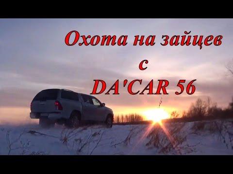 – Тойота Хайлюкс 2017 года в Украине - купить