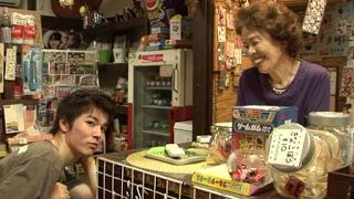 大阪の駄菓子店が舞台のドキュメンタリー!映画『ぼくと駄菓子のいえ』予告編