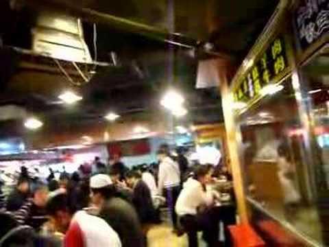 Beijing Food Court