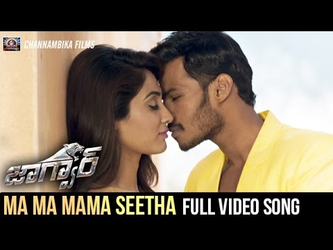 Jaguar Telugu Movie Songs | Ma Ma Mama Seetha Full Video Song | Nikhil Kumar | Deepti | SS Thaman