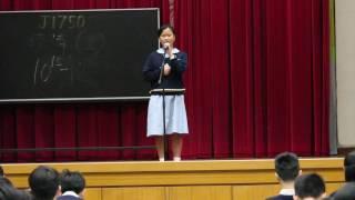 瑪利諾中學1617年度高中演講比賽中三季軍3A陳靜儀
