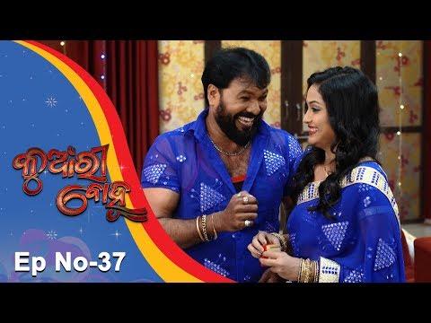 Kunwari Bohu   Full Ep 37   19th Nov 2018   Odia Serial – TarangTV