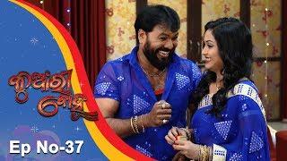 Kunwari Bohu | Full Ep 37 | 19th Nov 2018 | Odia Serial – TarangTV