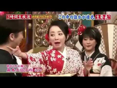 【放送事故】高橋由美子、やらかしたwww