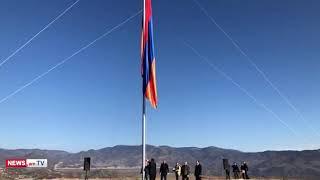 Ճակատեն գյուղի մոտ 30մ բարձրությամբ հայկական եռագույնը բարձրացվեց