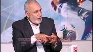 """محمد عامر وابراهيم عبد الصمد """"هذه حقيقة ما يقال عن فوز الاهلى بالتحكيم"""""""